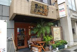 琉球酒房菜酒家FU-KU 様